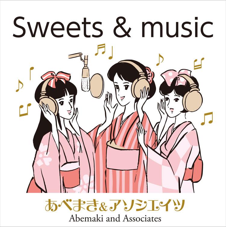 あべまき& アソシエイツ 1st single 『Sweets & Music』』